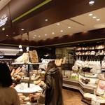 Le Boulanger de Monge - 店内