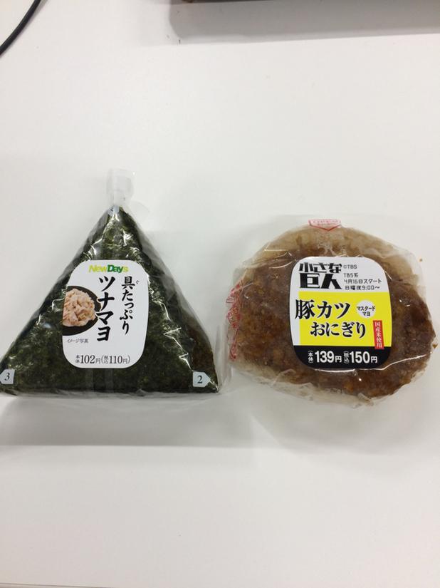 ニューデイズ ミニ 矢向1号店