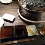 九州焼肉 てにをは -