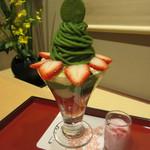 家傳京飴 祇園小石 -  《季節限定》抹茶が恋した苺パフェ