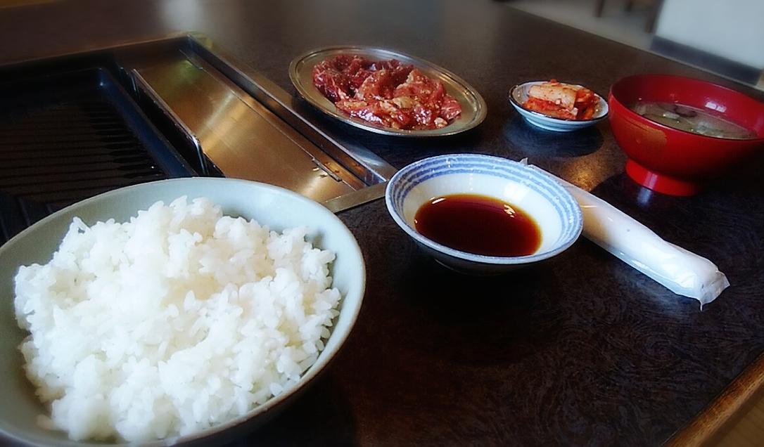 正寿苑焼肉
