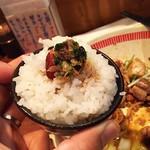 麺屋ほぃ - 1704_麺屋ほぃ_ほぃの肉盛まぜそば@950円 ライスダイブ
