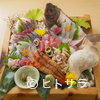 Uotomi - 料理写真:毎朝オーナーが競り落とす厳選の魚でつくる『お造り盛り合わせ 3人前』
