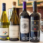 レストラン プランデルブ北鎌倉 - フランス、イタリア、カリフォルニアなどのワインを厳選