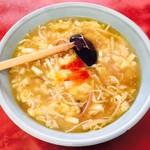 山水楼 - 酢辣湯麺(900円)
