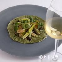 Chi-Fu - 『新緑』という名の野菜のみで構成した、北京ダックの精進料理版