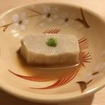 66009170 - ゴマ豆腐