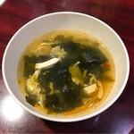 66013977 - 玉子スープ。                       旨し。
