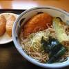 やしま - 料理写真:「コロッケそば」400円也。「いなり」120円也。税込。