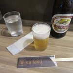 開楽 - 瓶ビール