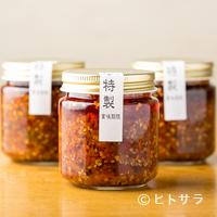 四川家庭料理 珍々 - 山椒や唐辛子は四川から仕入れ、調味料はすべて自家製