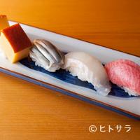 銀座寿司幸本店 - 江戸前寿司の伝統。その本質を守った端正な逸品を堪能できます