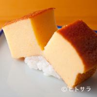 銀座寿司幸本店 - 創業以来ほぼ同じスタイルでつくられる名物『タマゴ焼き』
