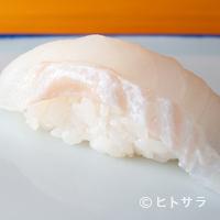 銀座寿司幸本店 - 江戸前で珍重されるキメが細やかな『星ガレイ』