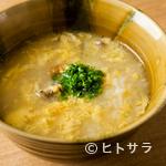 とり茶太郎 - 〆に人気の『鶏雑炊』