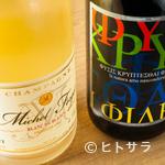 とり茶太郎 - メニューの丁寧な解説がうれしい自然派ワインのランナップ
