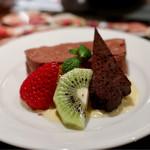 ワイン食堂 ビストロQ - クラシックショコラとマルキィーズショコラ