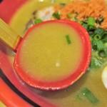えびそば 一幻 - スープ