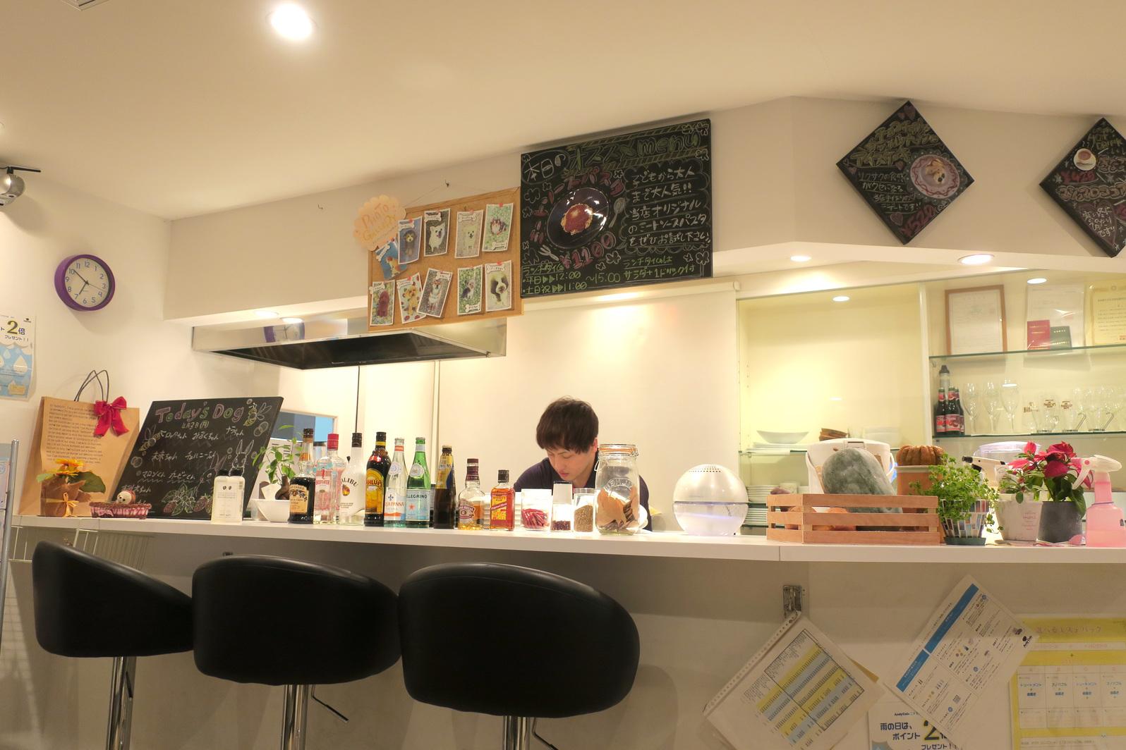 アンディカフェ 二子玉川店