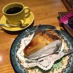 サザ コーヒー - ケニア りんごパイ
