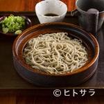 東白庵 かりべ - その日の気候などを見極めて蕎麦粉をブレンドした十割蕎麦