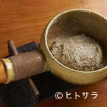 蕎亭 大黒屋 - 豊かな蕎麦の香りと穀物らしい旨みが迫り来る『そばがき』