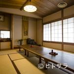 はし本 - 昔ながらの日本家屋の温かさが伝わる3つの個室