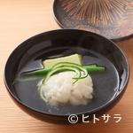 老松 喜多川 - 柚子の香りが清々しい、季節のお椀『鱧とずんだ豆腐 香り柚子(料理一例) 』