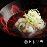 美山荘 - 煮物椀