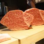 神戸ステーキレストラン モーリヤ凜 - へれ