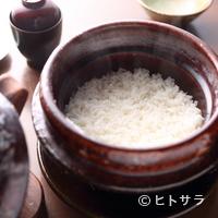 りょうり屋 くどう - ほかほかの炊きたてご飯はそれだけでごちそうに。お米からこだわった土鍋御飯が嬉しい『食事』