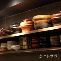 りょうり屋 くどう - 料理の美しさを引き立てるこだわりの器に注目
