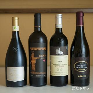 各々の料理にピタリと寄り添う最適なワインをバイ・ザ・グラスで