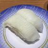 函太郎 - 料理写真:えんがわ