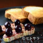 アニオン - 甘美な味わいの『フォアグラのコンフィとぶどうのコンポート』
