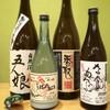 かえるのより道 - ドリンク写真:【日本酒】寺田本家