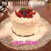 ミスベリー バイ シーズボーテ - 料理写真:デコ氷(いちご)