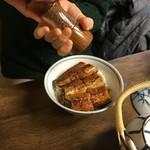 やま平 - 山椒はミルです