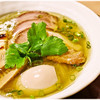 らぁ麺 山雄亭 - 料理写真:特上塩らぁ麺 1400円 なんとも雅なルックスのラーメンです。