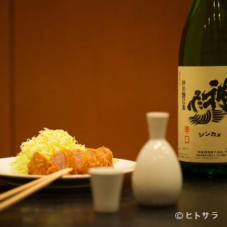 とんかつの旨みをしっかりと受け止めるどっしりとした日本酒