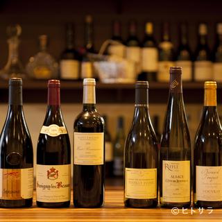 厳選された世界のワインを手頃な値段で味わう