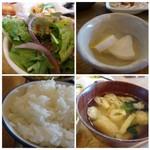 kawara CAFE&DINING -FORWARD- - ◆野菜サラダ ◆香の物 ◆ご飯・・ツヤがない品。 ◆お味噌汁・・お揚げとワカメが入り、いい味わいです。これが一番美味しかったですね。(^^;)