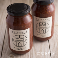肉山 福岡 - 粒がゴロゴロ入った辛口仕上げの『特製マスタード』