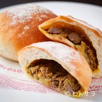 又三郎 - 熟成肉をもっと手軽でカジュアルに堪能『熟成肉入りカレーパン』
