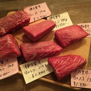 九州産A5ランク黒毛和牛の豊富な部位×炭火焼をバルスタイルで