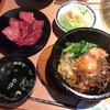 おおつか - 料理写真:焼肉ビビンバランチ(石焼ビビンバに変更) 1706円