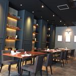 Akami Modern Chop House -