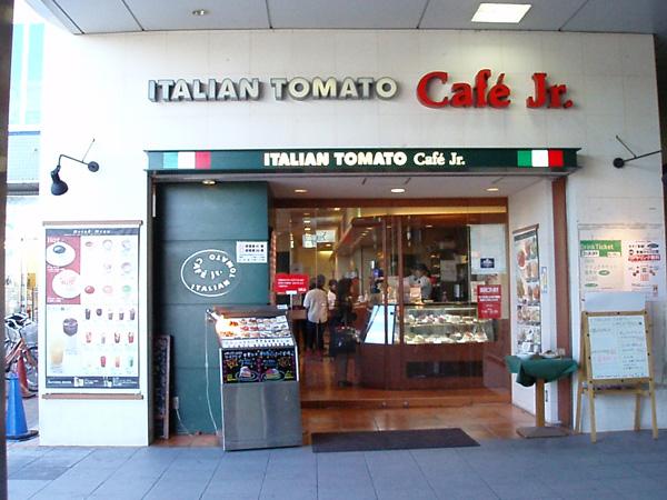 イタリアン・トマトカフェジュニア 北越谷店