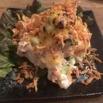 カリガリ - 焼きチーズポテトサラダ
