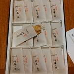 御菓子処 亀屋 - 料理写真:川通り餅